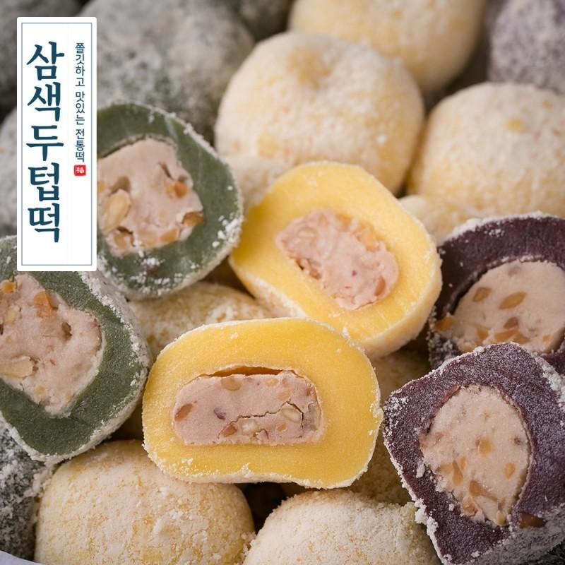 [소담떡] 견과류가 듬뿍 담긴 삼색 두텁떡 60g 25입
