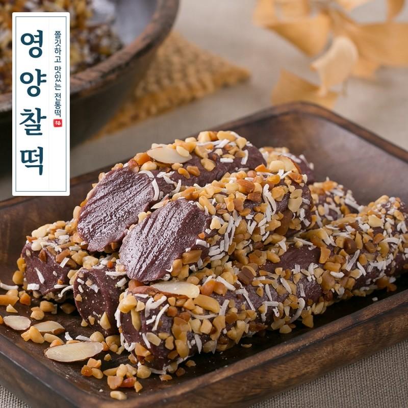 [소담떡] 국산 흑미 찹쌀로 만든 영양찰떡 100g 6입